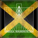 Drekka Soundsystem - Spartan Dub