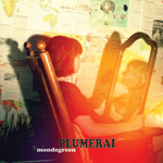 Plumerai - Mondegreen